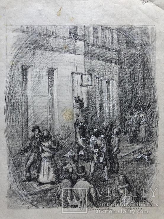 Генриетта Левицкая, рисунок туш, перо.