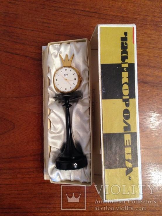 Часы Заря Королева