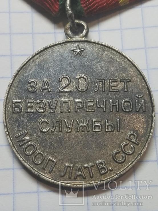 20 лет МООП Латв. ССР безупречной сдужбы