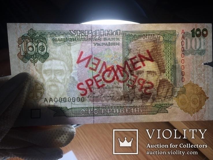 ЗРАЗОК - Образец  №0000000 Серия АА 100 гривен / гривень НБУ 1996 без года
