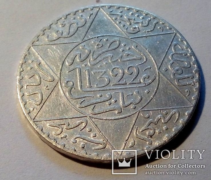 Марокко 1/2 риала 1904 год 1322.