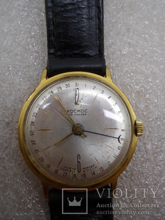 Часы Космос 29 камней СССР