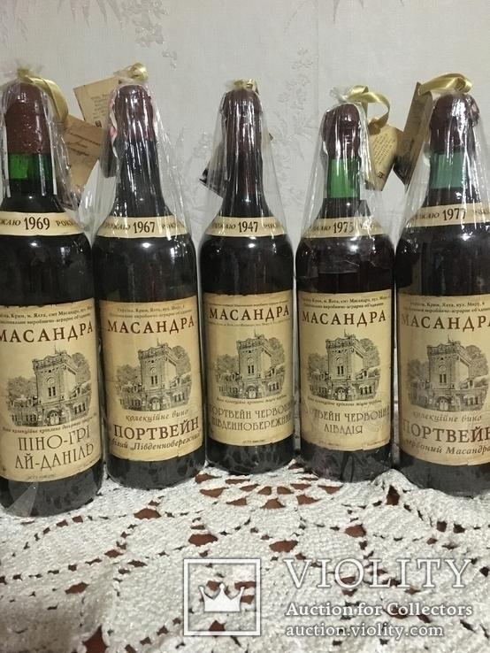 Колекція вин «МАССАНДРА»