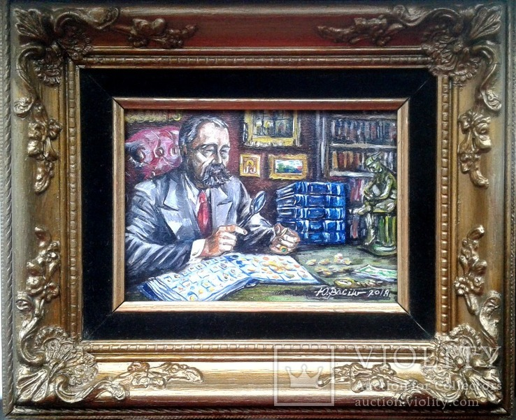 """ Коллекционер"" автор Васин Ю. А. 15 Х 20 см. Холст, масло."