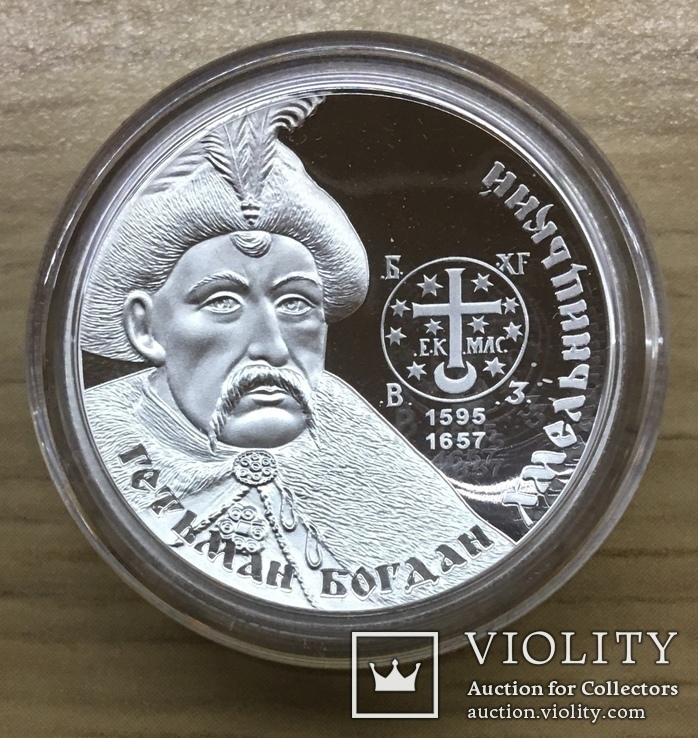 Монета Богдан Хмельницький 2015 р, фото №2