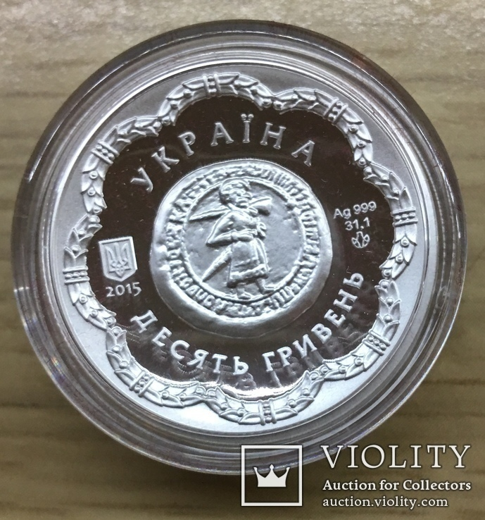 Монета Богдан Хмельницький 2015 р, фото №4