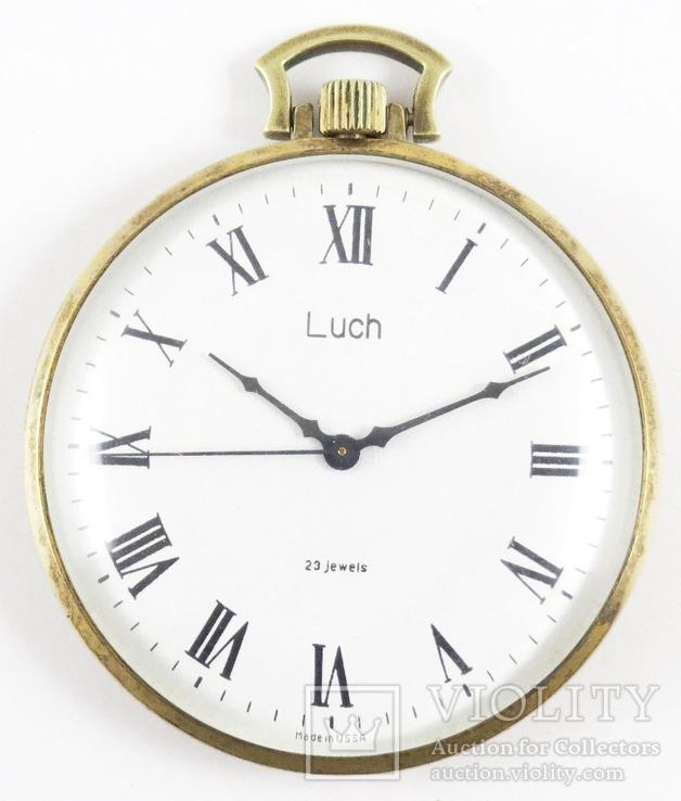 Часы Луч 2209 Карманные. Позолота AU