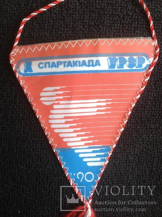 Вымпел спартакиада усср, фото №2