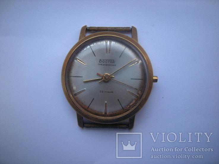 Часы Восток прецизионные au20