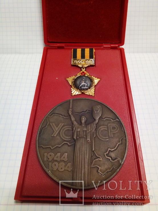 Настольная медаль 40 лет освобождения украины