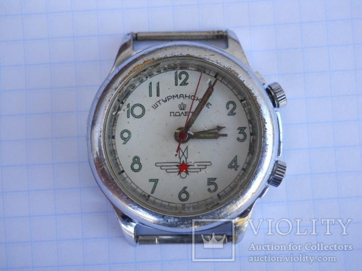 Часы Штурманские с будильником