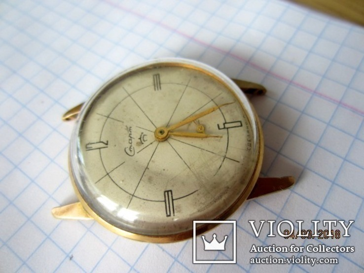 Часы Старт 16 камней cal.2603 позолота