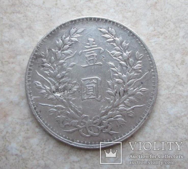 Китай 1 Доллар 1914 Юань Шикай