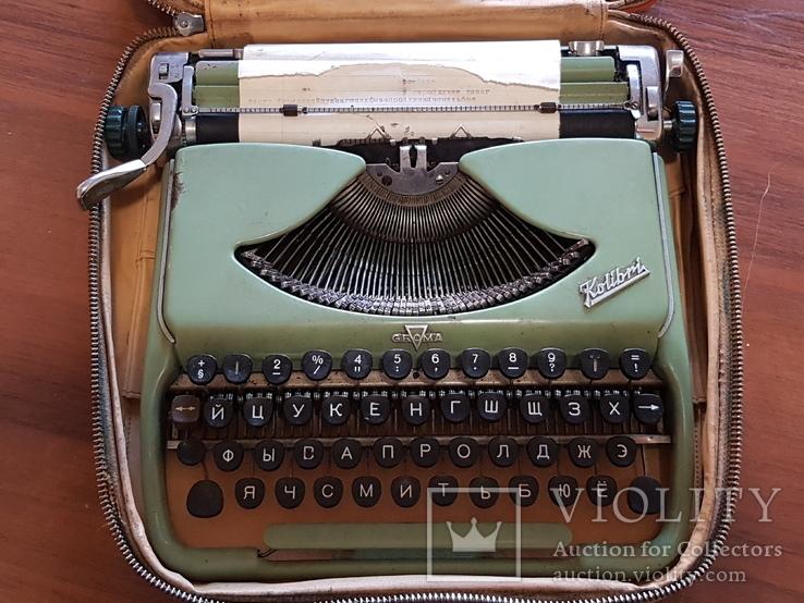 Старинная печатная машинка., фото №4