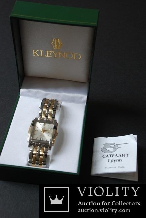 Часы Kleynod. Дарственная надпись от КМДА.