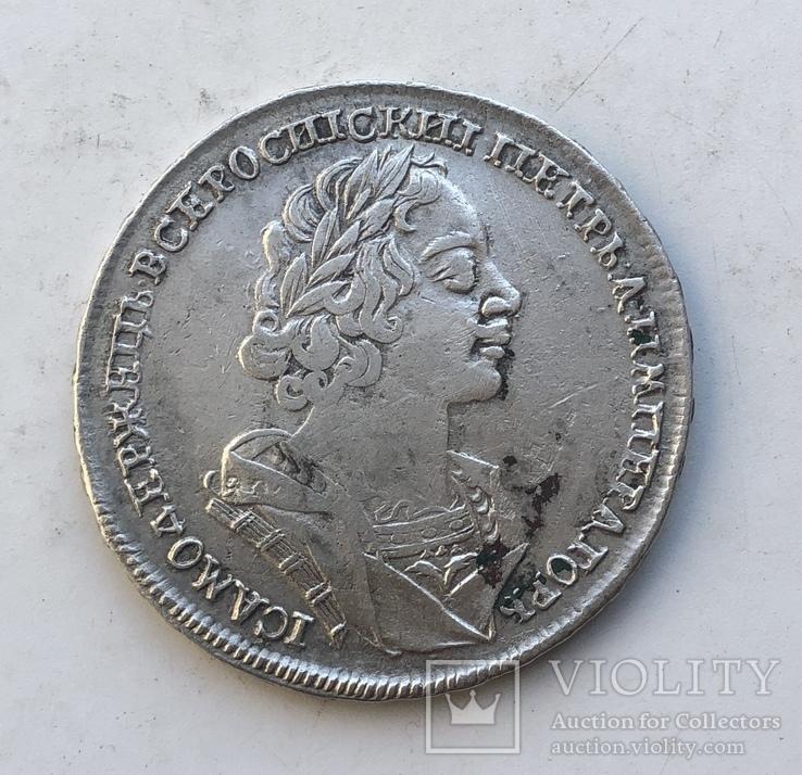 Рубль 1724 года