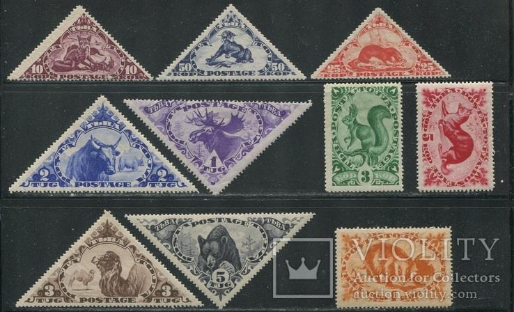 1935. Март. Фауна Тувы (11-й выпуск) полная серия