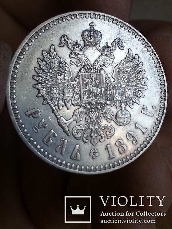 Рубль 1891 года