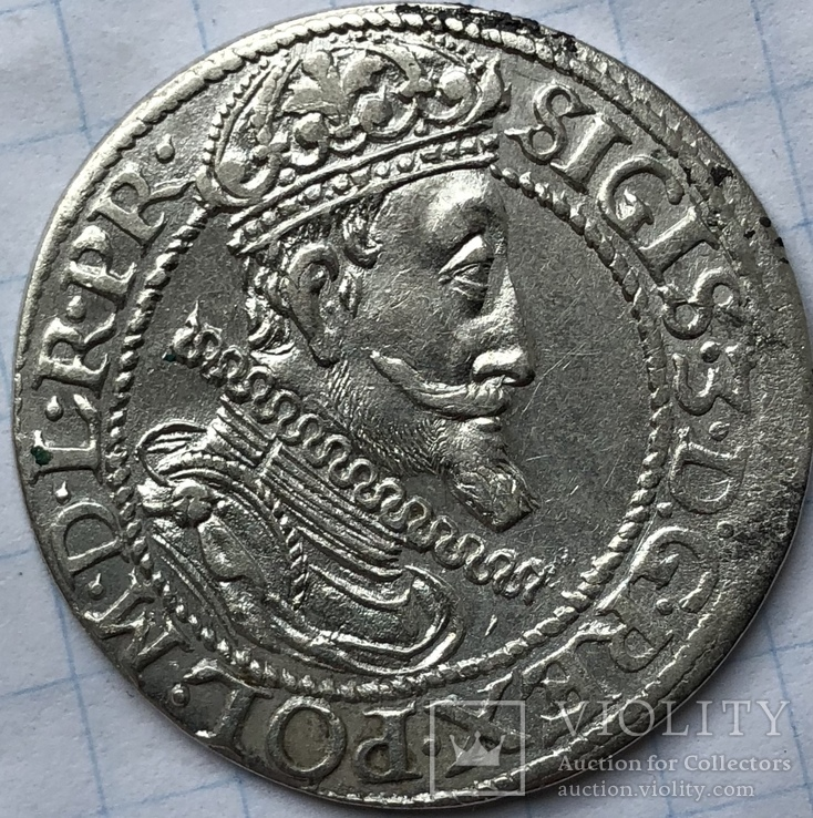 Орт 1615 года R3