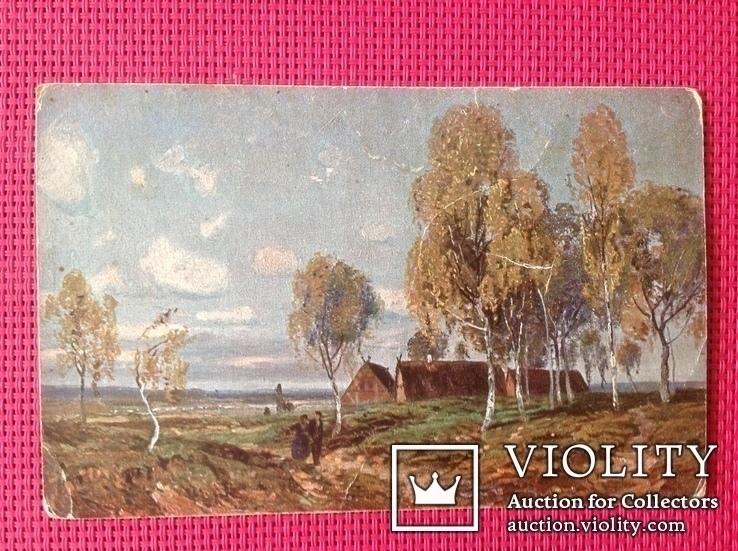 Почтовая открытка старая, Германия, фото №2