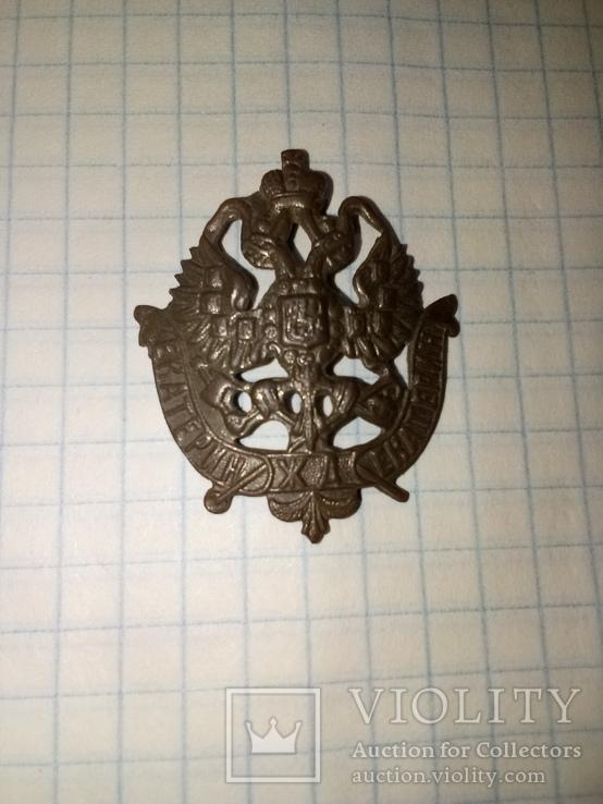 Кокарда Екатеринославская жд