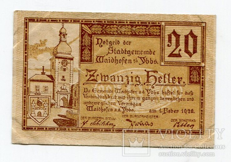 Австрия, 1920, 20 геллеров