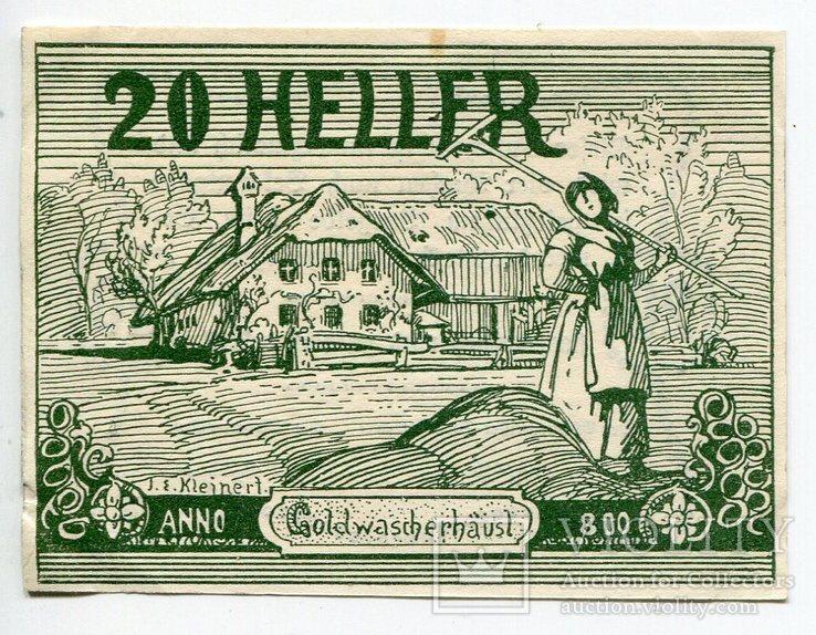 Австрия 20 геллеров