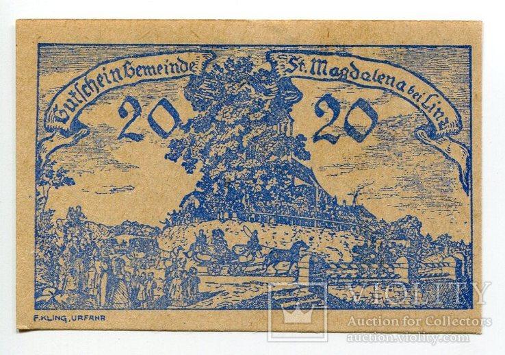 Австрия, 20 геллеров