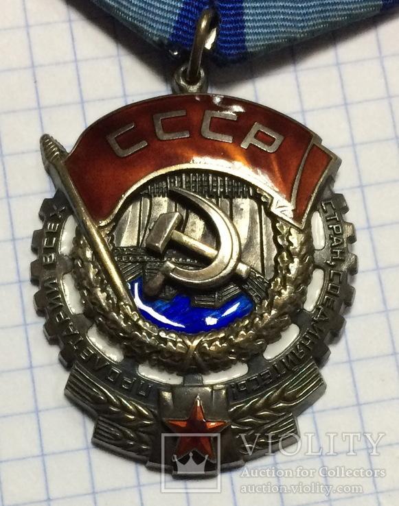 Радянські нагороди і 900 бланків паспортів СРСР: українця піймали на контрабанді предметів із символікою часів Союзу - Цензор.НЕТ 5559