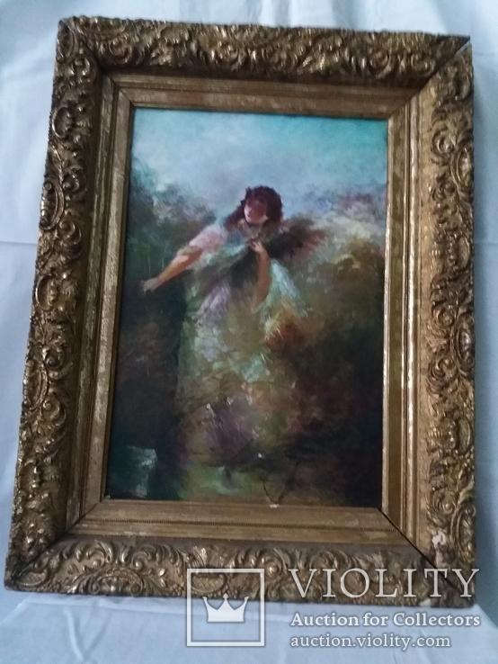 Малярський твір виконаний художником К.Костенком за назвою