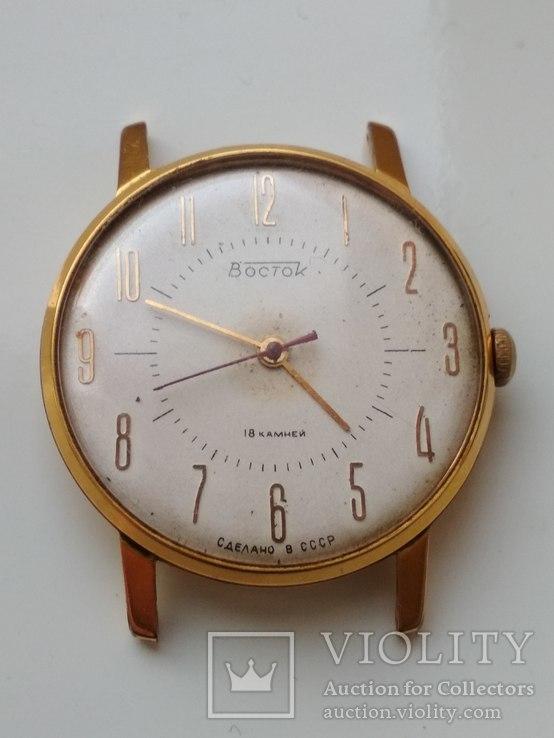 Часы Восток Юбилейные AU20