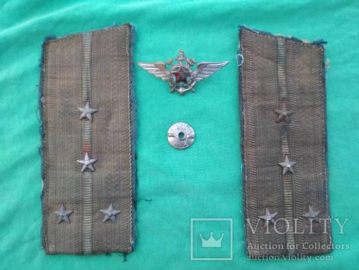 Комплект льотного складу ВВС ВМФ зразка Вітч. війни.