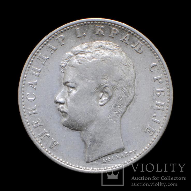 1 Динар 1897, Сербия