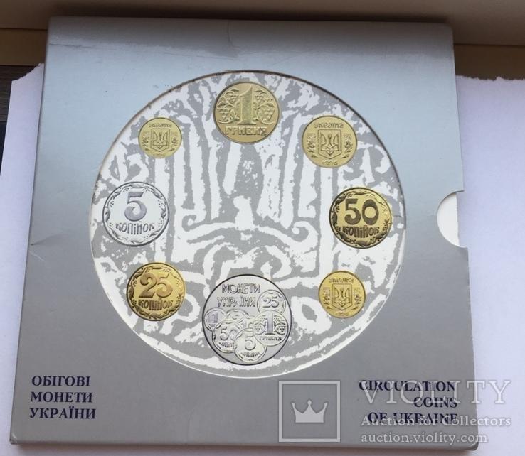 Набор обиходных монет Украины 1996 в буклете