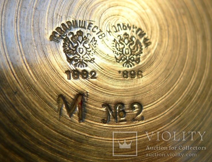 Капельница для самовара до 1917 г. Кольчугино. Белый металл. Мельхиор.