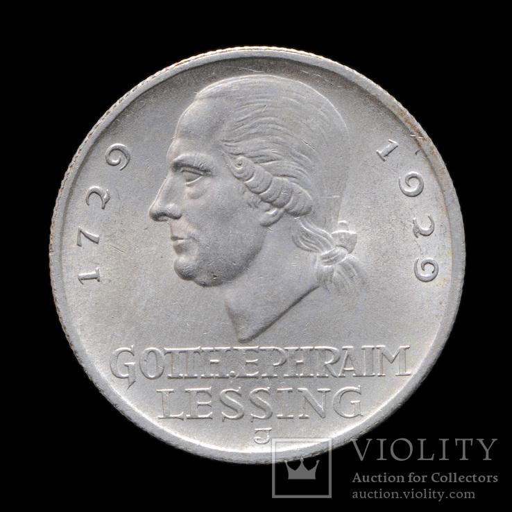 3 Марки 1929 J 200 лет со дня рождения Готхольда Лессинга, Германия