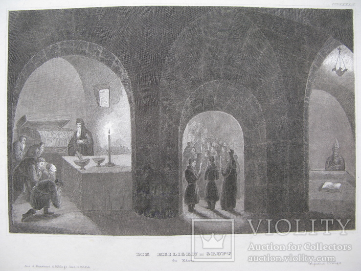 1847г. Гравюра Киево-Печерская Лавра Киев Украина  19 век
