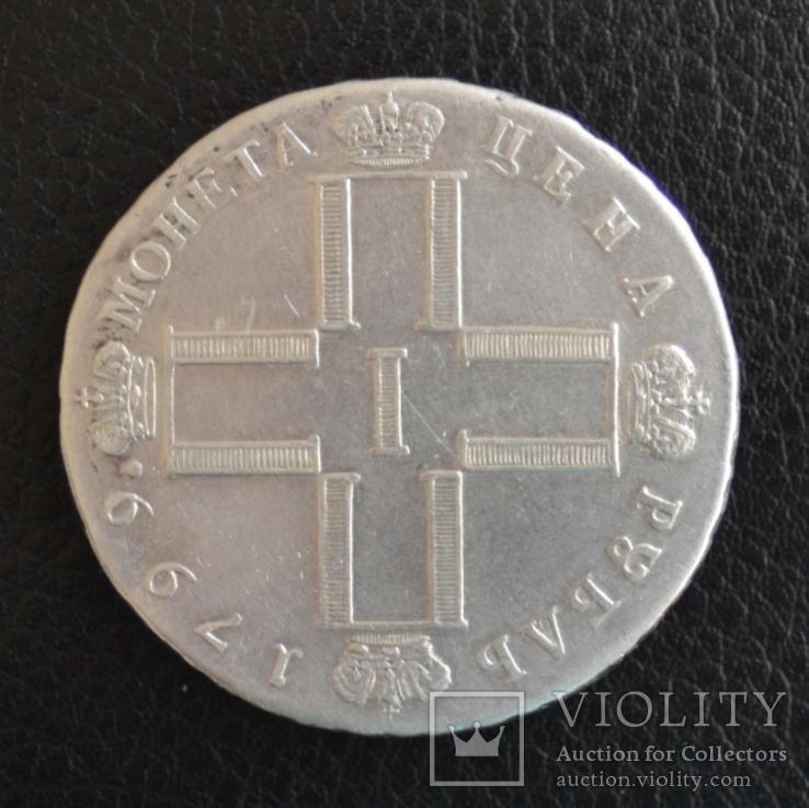 Рубль 1799 XF-UNC