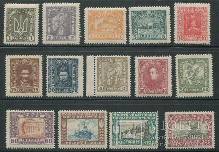 1920 Украина Венский выпуск полная серия MNH **