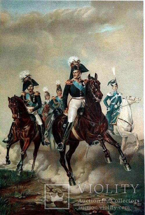 Император Николай 1 (2)