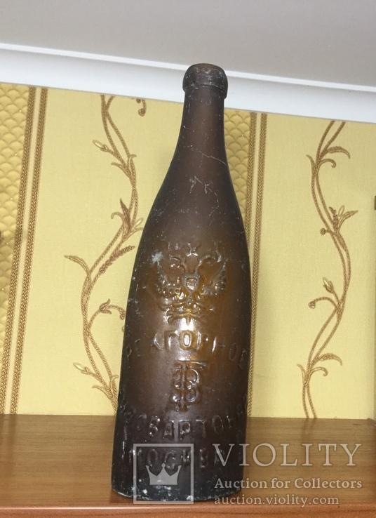 Пивная бутылка Трехгорное