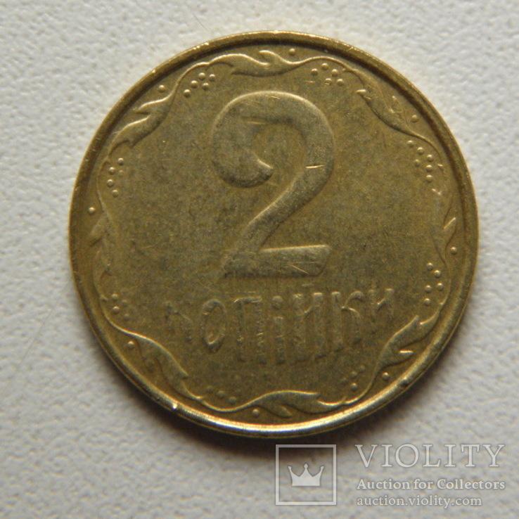 2 копійки 2010 р. латунь