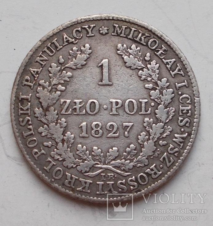 1 злотый польский 1827 г. Россия для Польши.