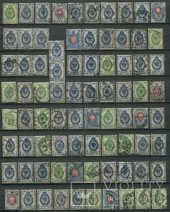 Царская Россия, 80 царских марок