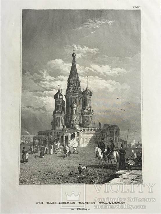 Гравюра Москва 1832 год