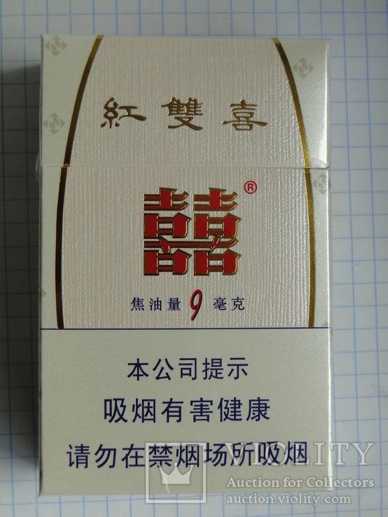 Double happiness сигареты купить оптом сигареты свердловская область