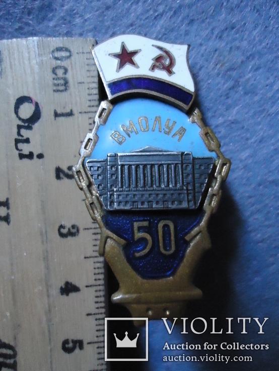 Морской ромб 50 лет ВМОЛУА. Горячая эмаль. 1968 год., фото №3