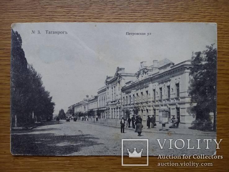 Таганрог. Петровская улица., фото №2