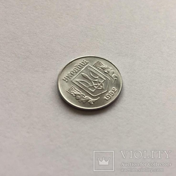 10 копеек 1992 года в белом металле