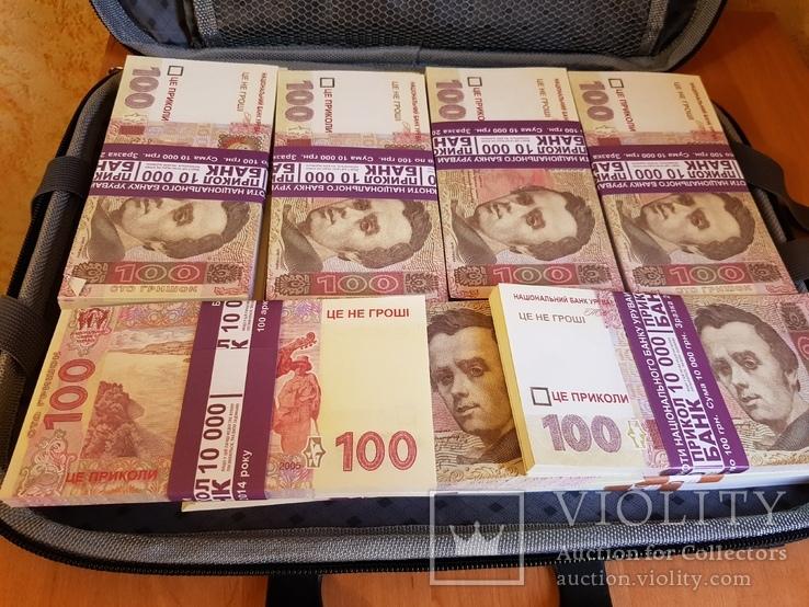 Сумка-дипломат с деньгами 100 гривень ( Муляж) Бутафорские деньги, фото №4